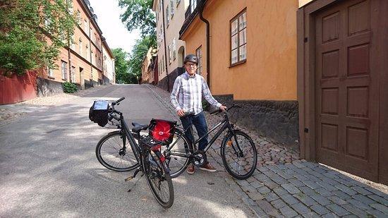 Активный отдых в Стокгольме