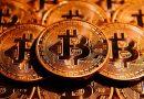 Курс биткоина – что такое биткоин?