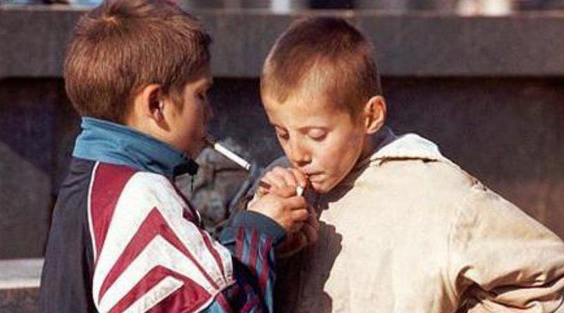 Влияние курения на организм ребенка. Что делать, чтобы ребенок не начал курить?